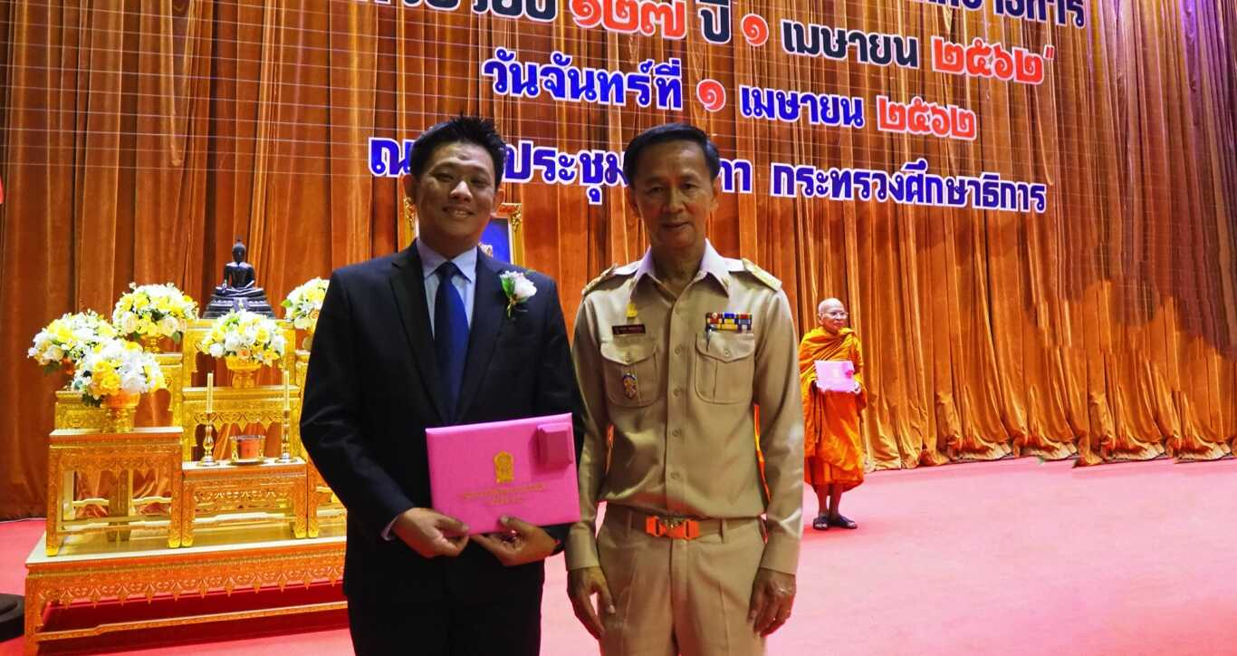 Thai Parkerizing joins the 127th anniversary of the Ministry of Education.
