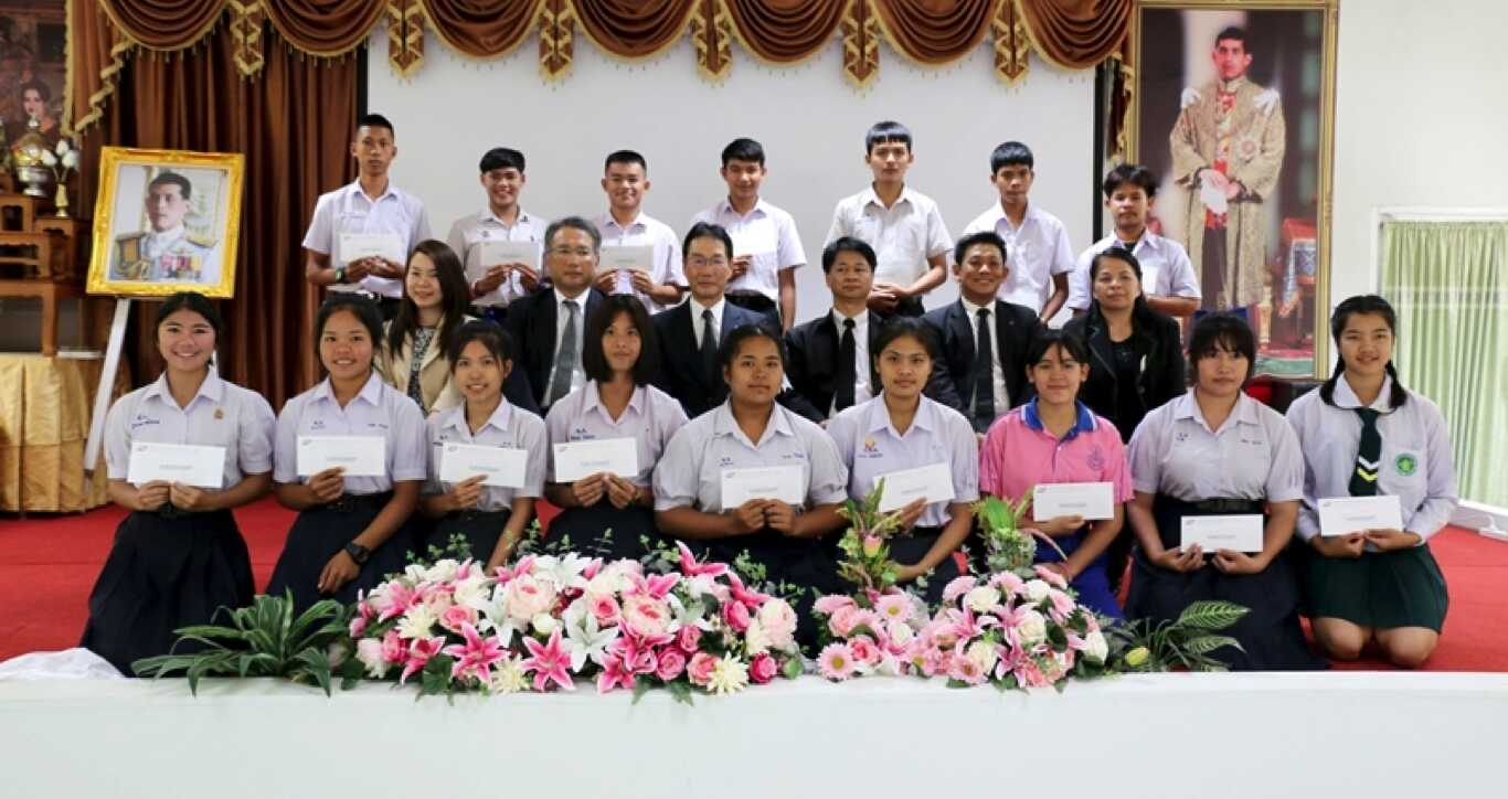 Scholarship Ceremony at Nong Khai, Nong Bua Lamphu and Udon Thani.
