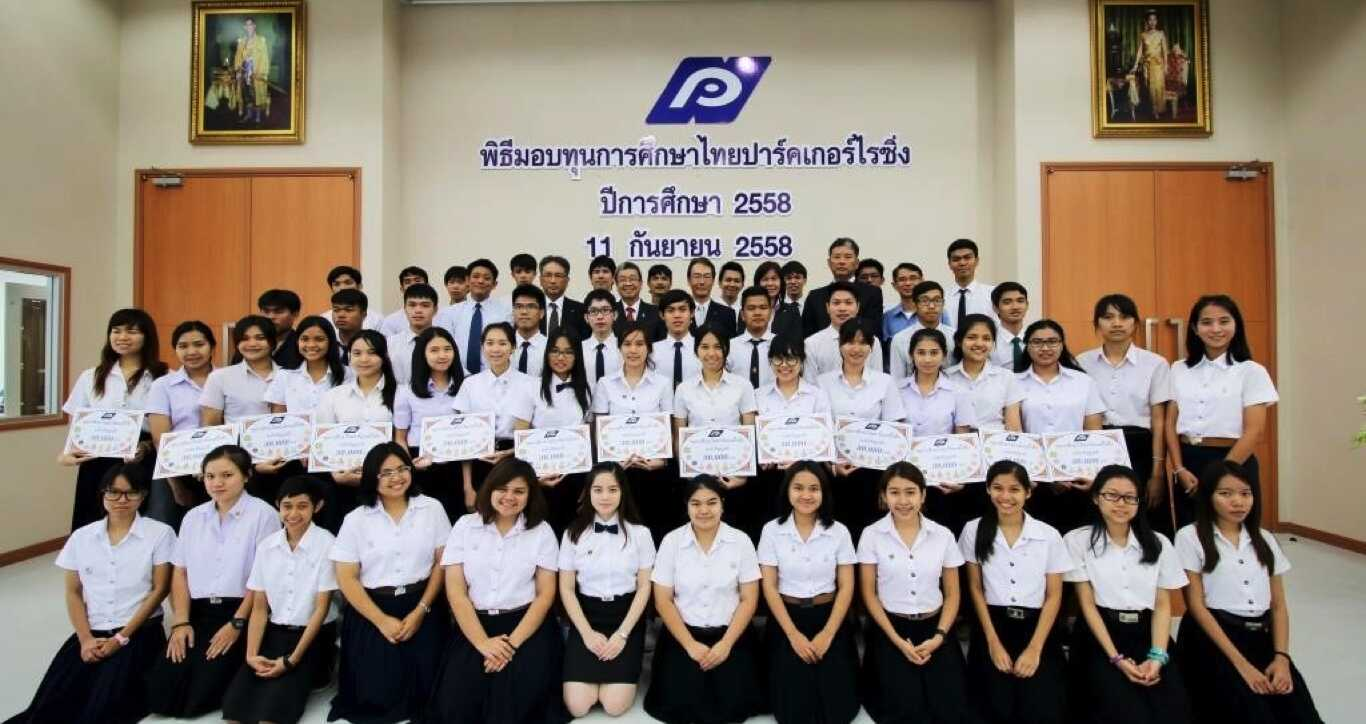 Thai Parkerizing Co., Ltd. was held the annual scholarship ceremony for 2015 year.
