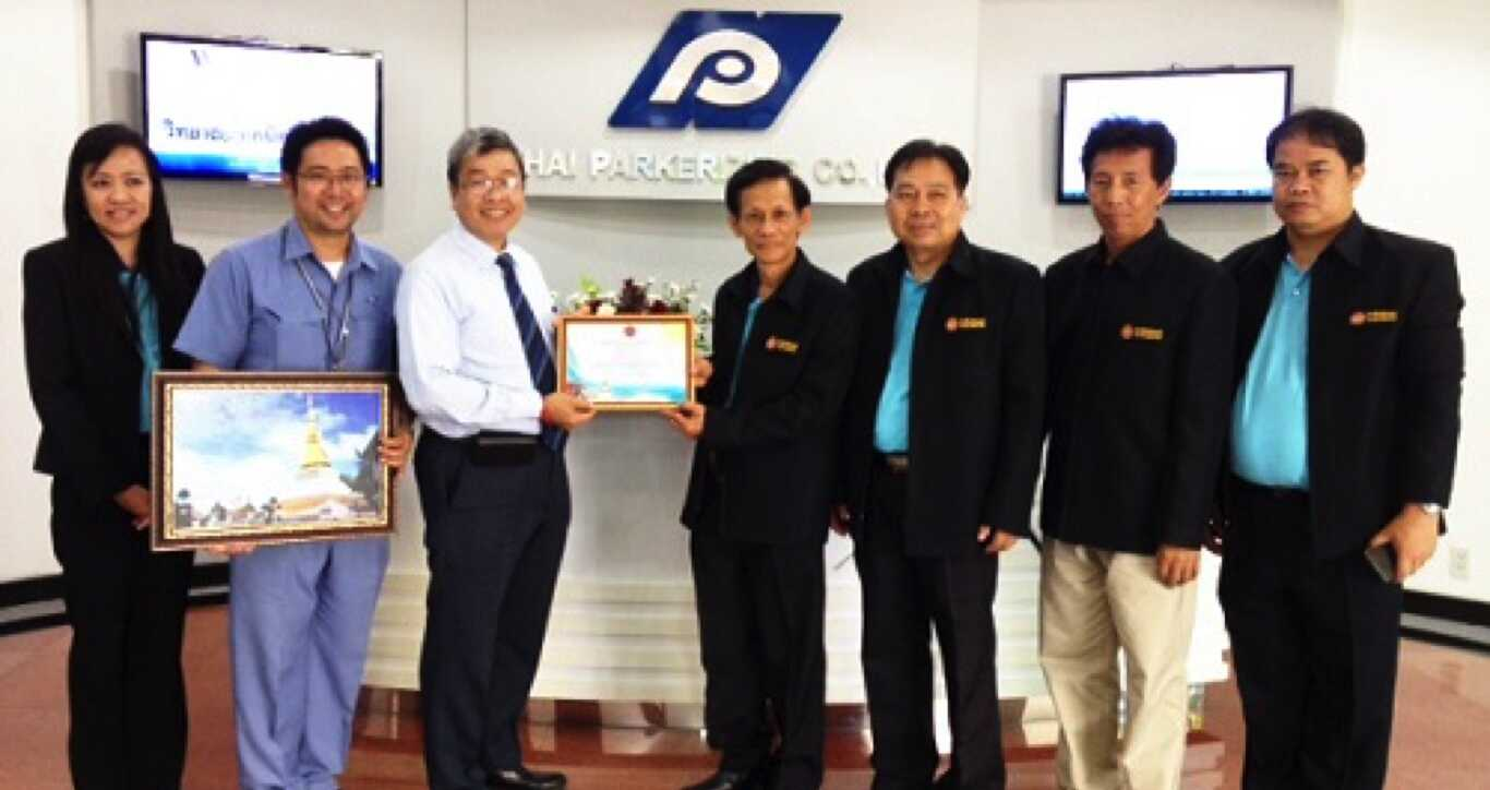 Thai Parkerizing Co., Ltd. to welcome Khon Kaen Technical College