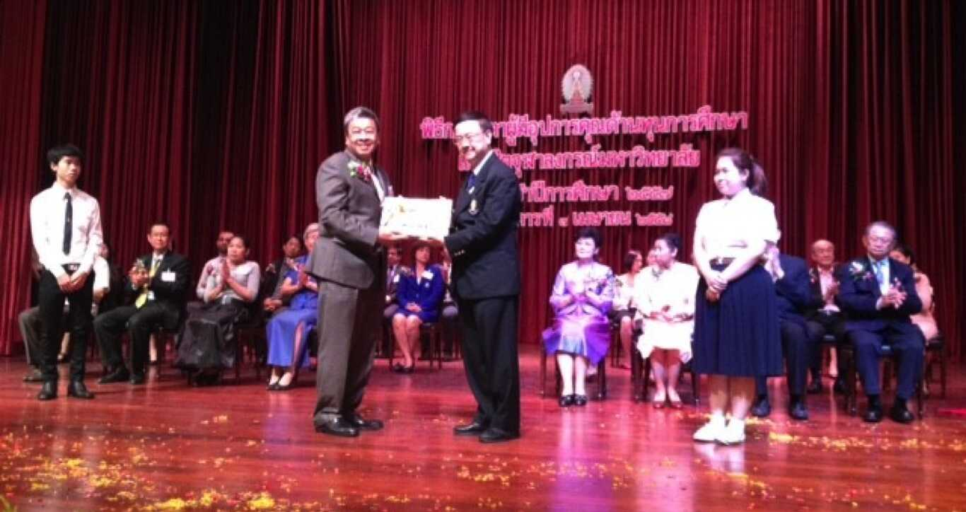 Chulalongkorn University Held Ceremony To Show Their Gratitude