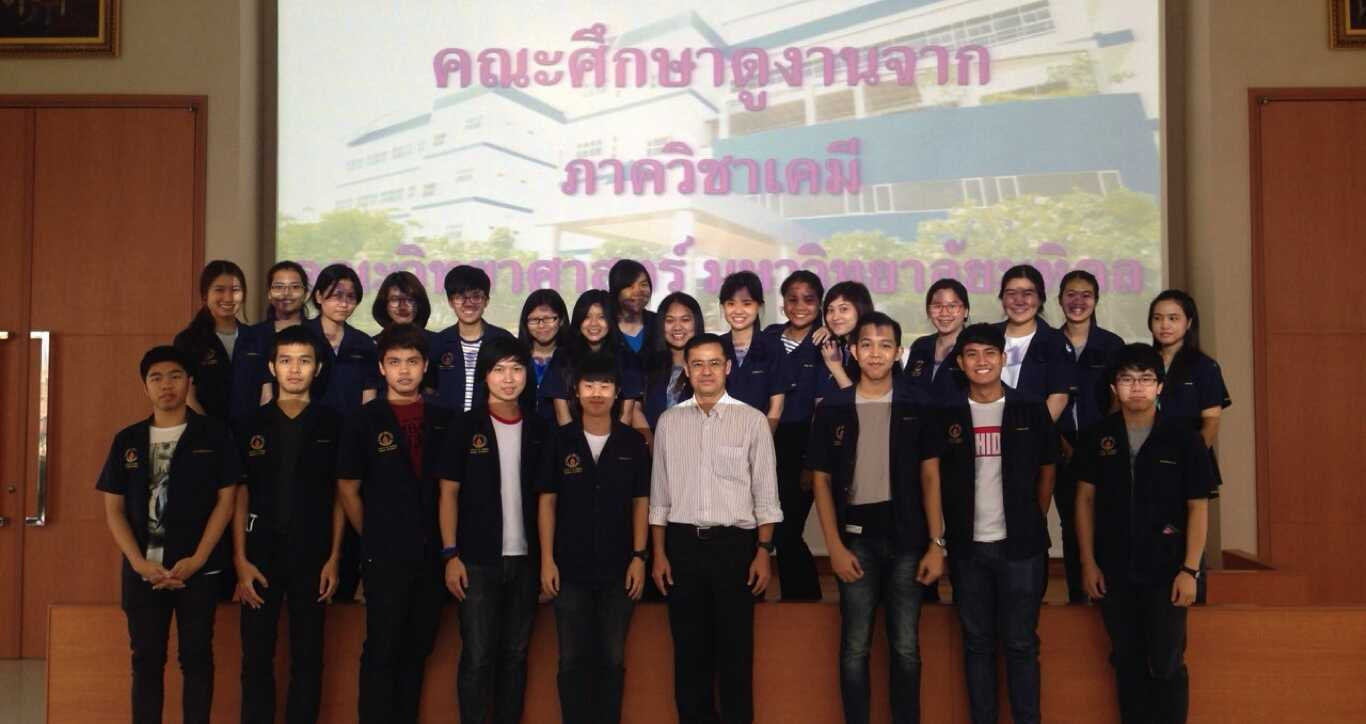 Mahidol University Visited Thai Parkerizing Co., Ltd.