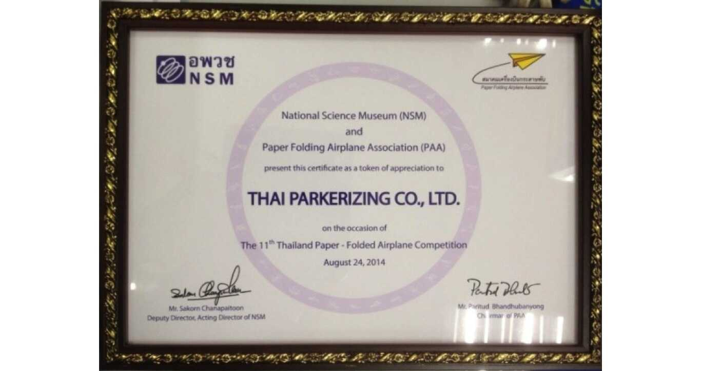 Thai Parkerizing Co., Ltd. supported the 11th Thailand Paper - Folded Airplanes Competition