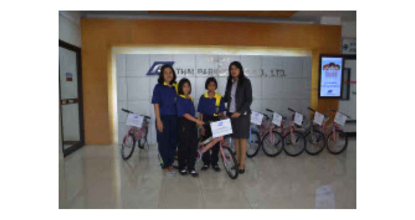 Thai Parkerizing Co., Ltd. has provided gift for children at school