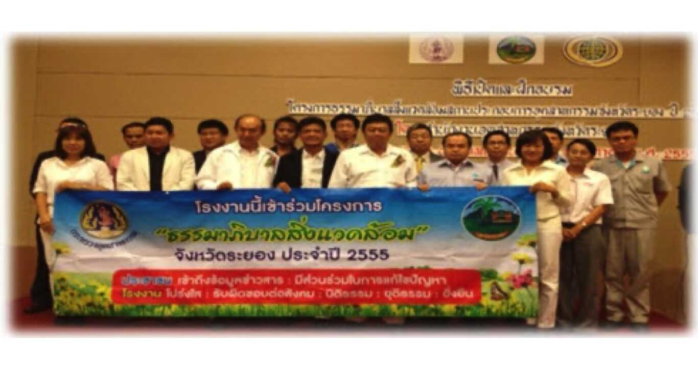 Participated in Environmental Good Governance Plant