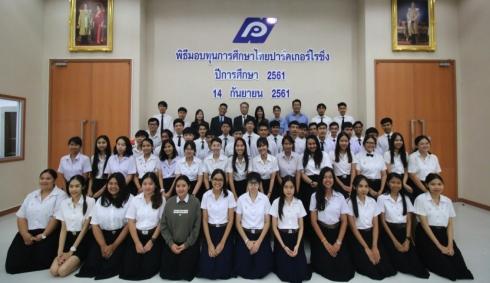 University's Scholarship 2018