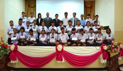 Thai Parkerizing Co., Ltd. granted scholarships to needy students.