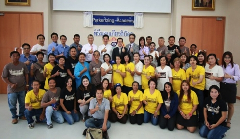Thai Parkerizing Co., Ltd. supports community development.