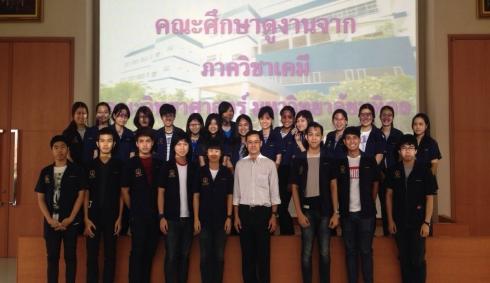 Mahidol University Visited Thai Parkerizing Co., Ltd.