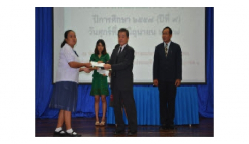 Scholarships to schools in 3 provinces.