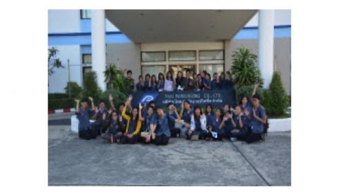 Silpakorn University visited Thai Parkerizing Co., Ltd.
