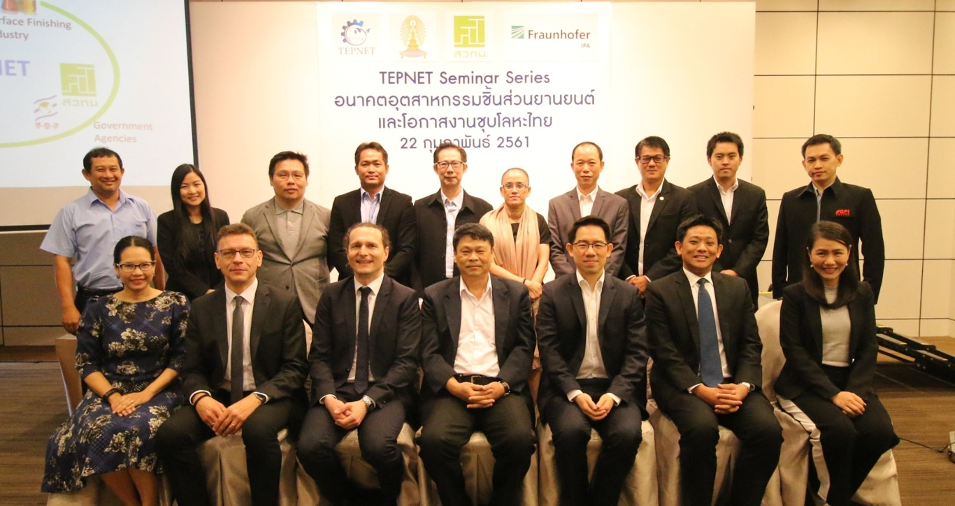 TEPNET Seminar Series: Future automotive parts and plating opportunities of Thailand