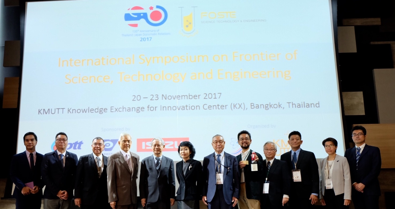 INTERNATIONAL SYMPOSIUM ON FRONTIER OF SCIENCE TECHNOLOGY AND ENGINEERING (ISFSTE) CONFERENCE