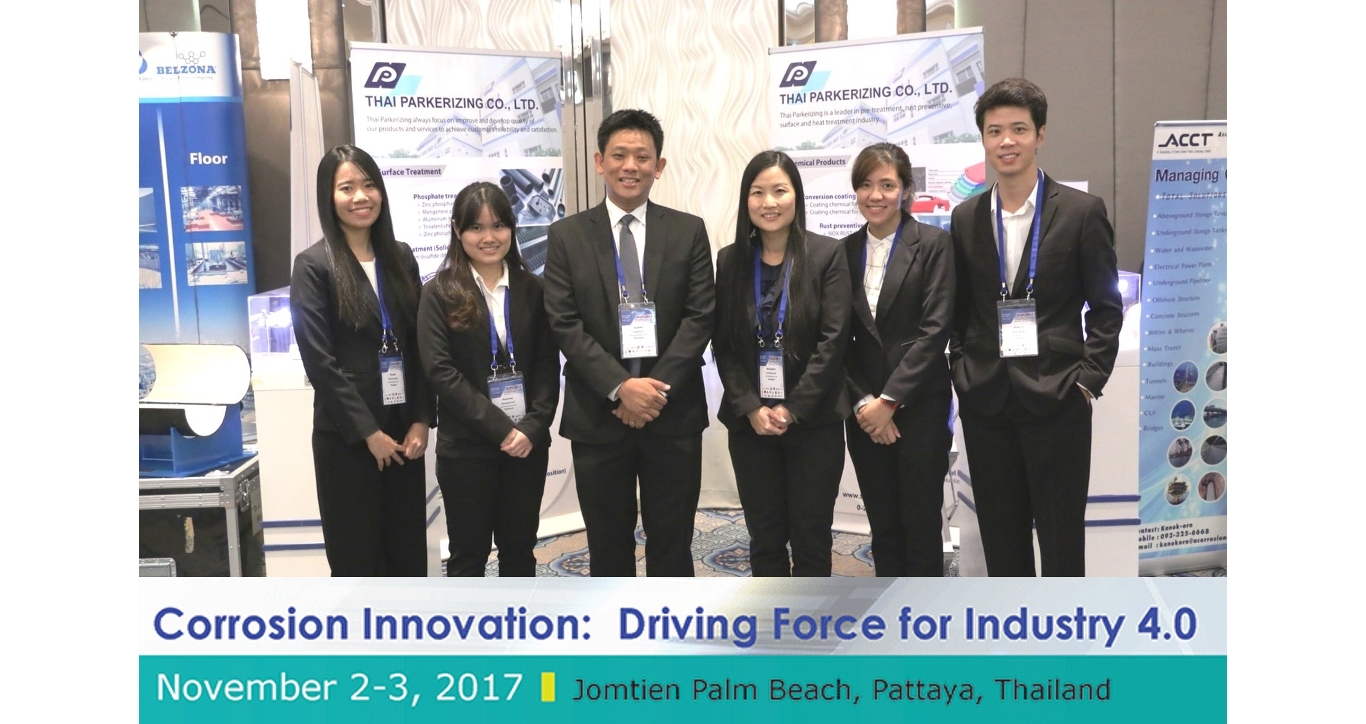 Thailand Corrosion and Prevention Conference 2017