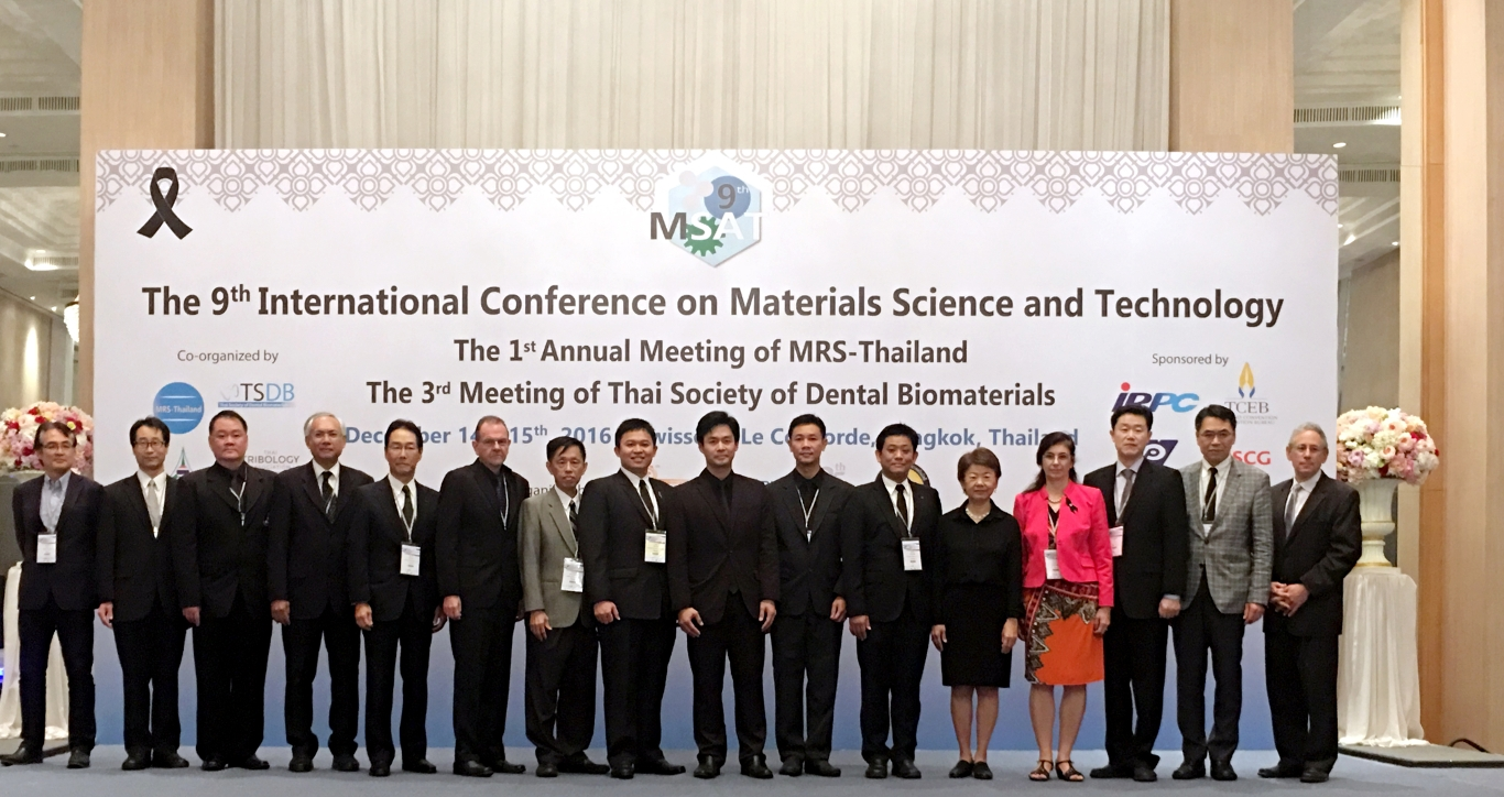 9th International Conference on Material Science And Technology (MSAT9)