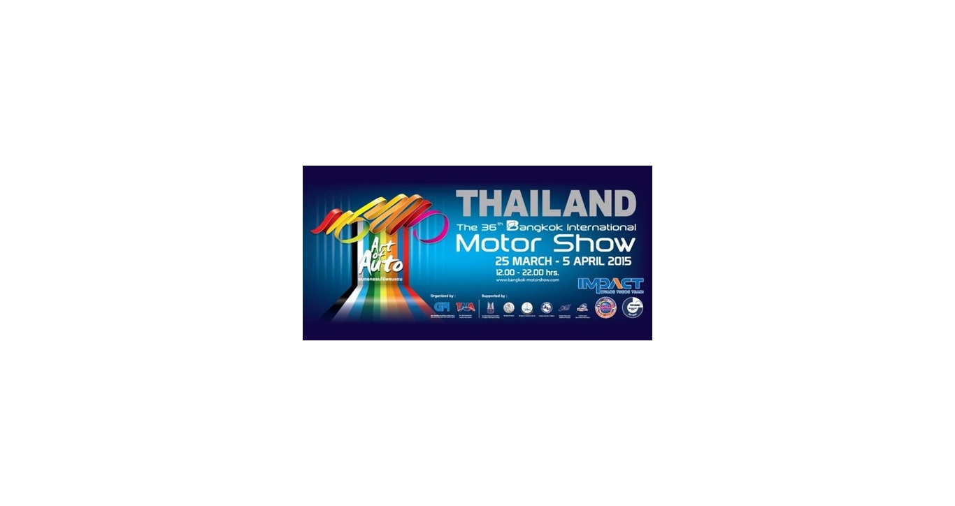 The 36th Bangkok International Motor Show