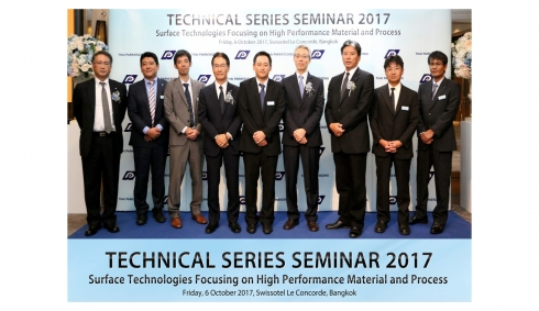 Technical Series Seminar 2017