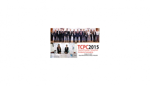 Thailand Corrosion and Prevention Conference 2015