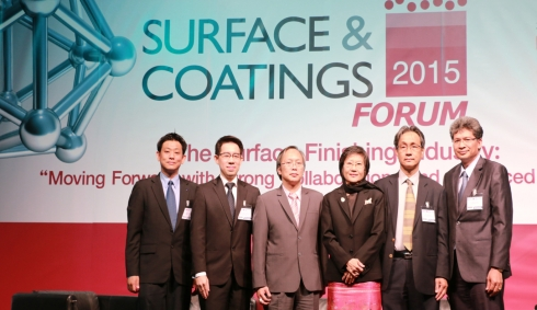 Manufacturing Expo 2015 in Surface & Coatings Forum.